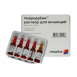 Injectable Vitamin B Complex 5 amps x 3ml (NEURORUBIN)