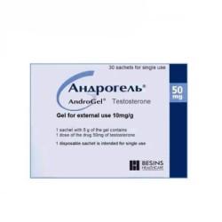 Anadrol 50 Mg/ Tab